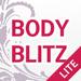 Anna Richardson's Body Blitz Lite