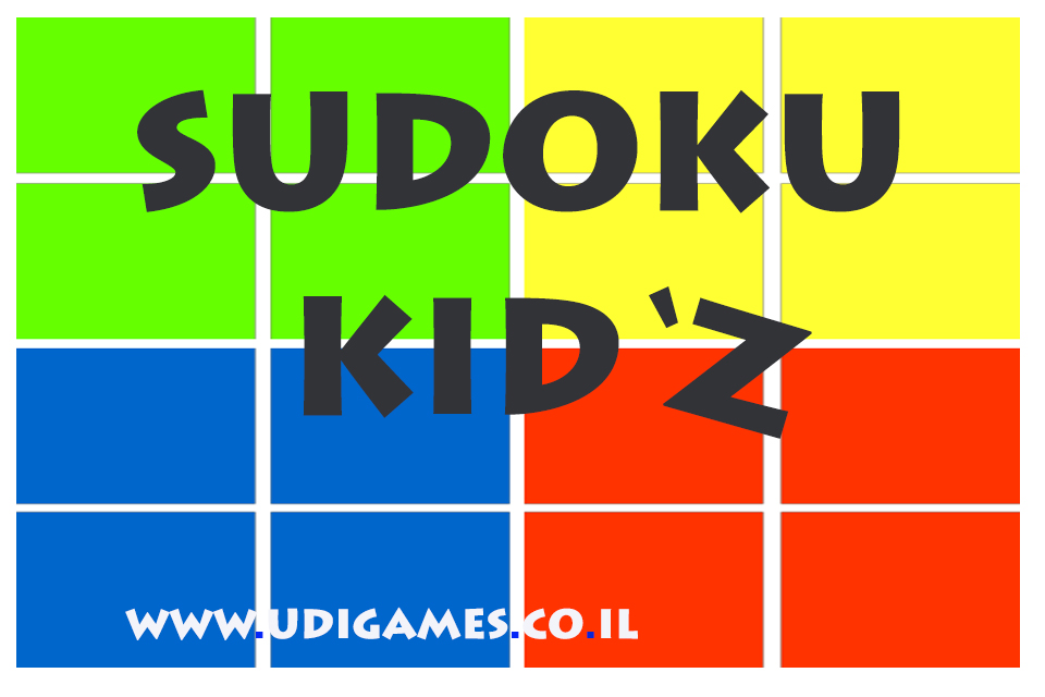 Screenshot sudoku kid'z